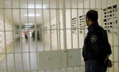 Condenado por violencia de género contra su ex pareja